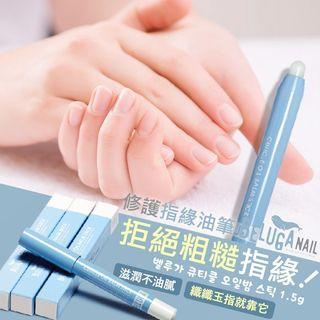 韓國BELUGA NAIL 修護指緣油筆 1.5g