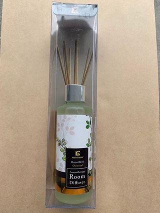 Home Basics Aroma Diffuser (Oriental)