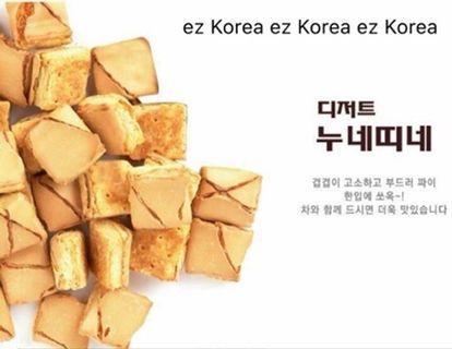 韓國 Samlip 義式焦糖一口酥(45g/包)