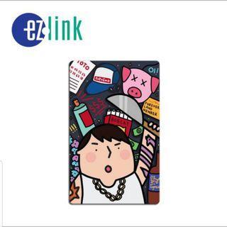 The Singaporean Dream Limited edition ezlink card