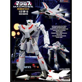 PRE-ORDER : KitzConcept 1/72 Scale Veritech Fighters - VF-1J Rick Hunter