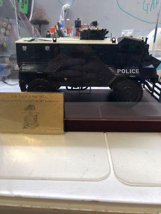 HKP Saxon Armored Car Limited Edition