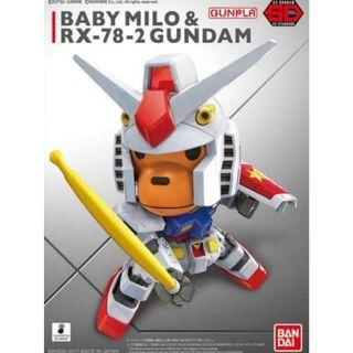 BABY MILO & RX-78-2 GUNDAM [SD EX-STANDARD] SD 高達模型