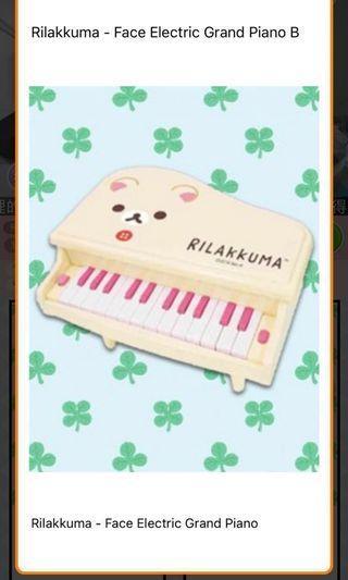 鬆弛熊電子鋼琴玩具