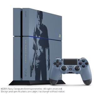 Limited edition uncharted PS4 with 2 controllers