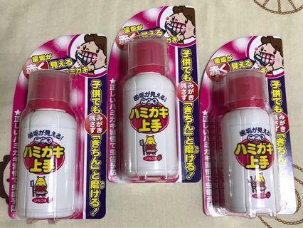 🚚 (現貨)日本丹平製藥 幼兒齒垢顯示劑(草莓味)69ml