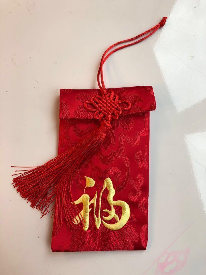 中國福字錦繡紅包