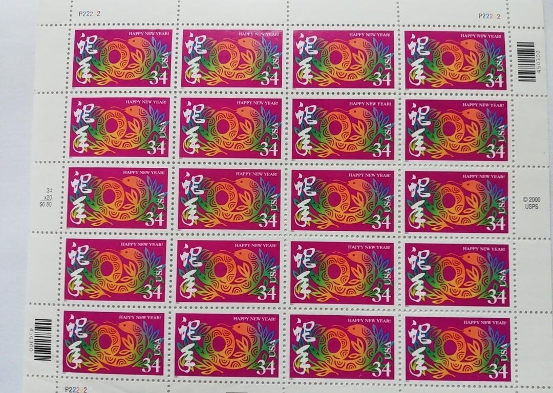 美國蛇年全版郵票