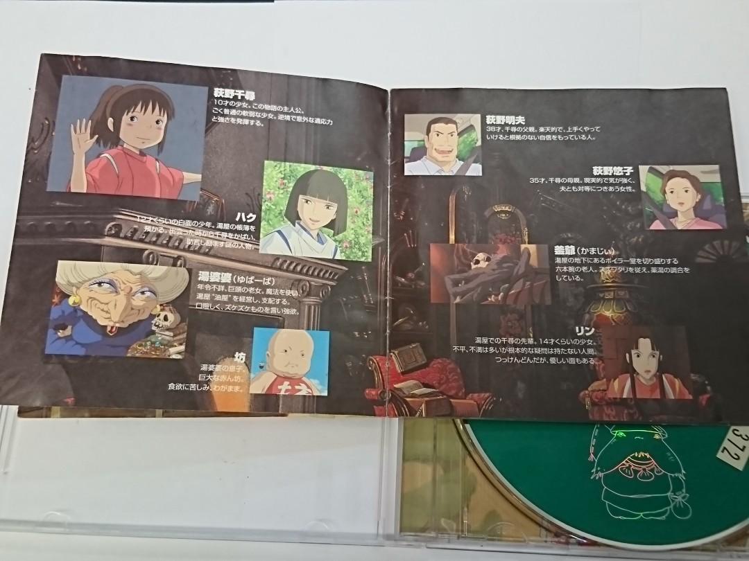 宮崎駿電影 千與千尋 久石讓 原聲大碟 CD 日本製造 made in Japan (日版) 絕版