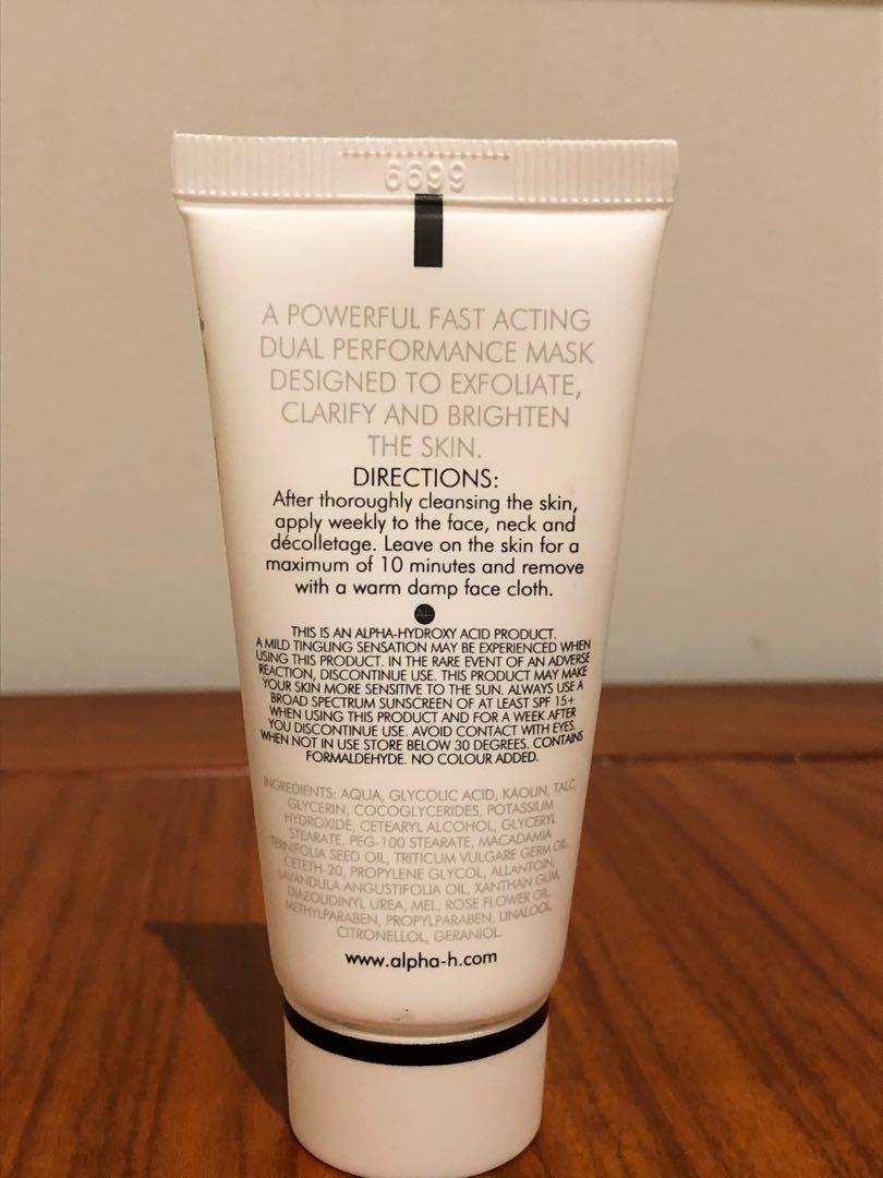 ALPHAH Liquid Gold Smoothing & Perfecting Mask - New