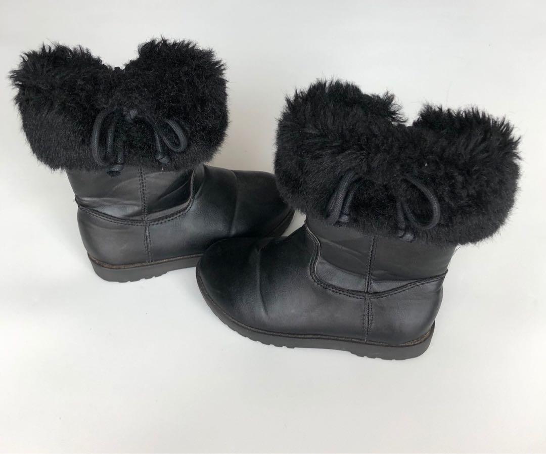 Boots bulu
