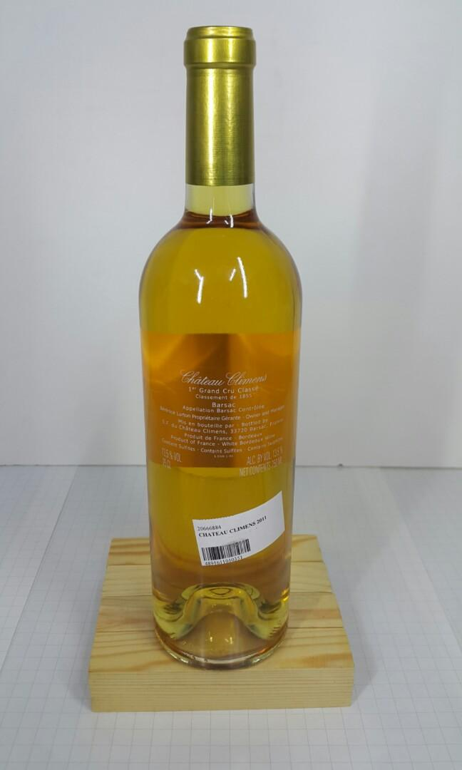 Chateau Climens 2011 750ml French desert wine