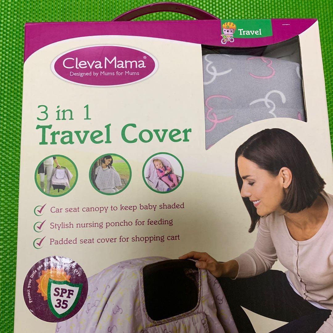 (未用過、有三個用途)Cleva Mama 3 in 1 Travel Cover