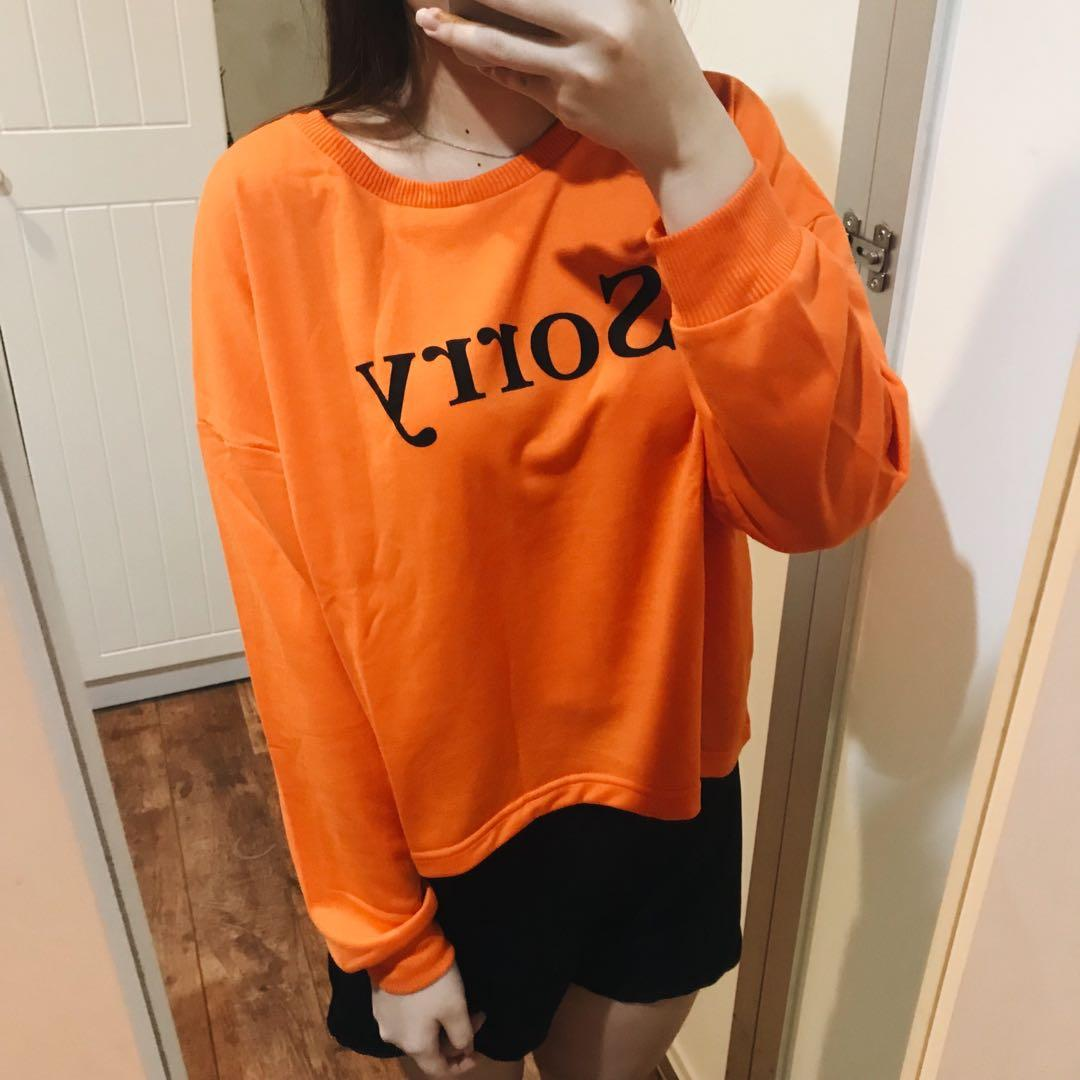 Colorbox Sorry Sweater