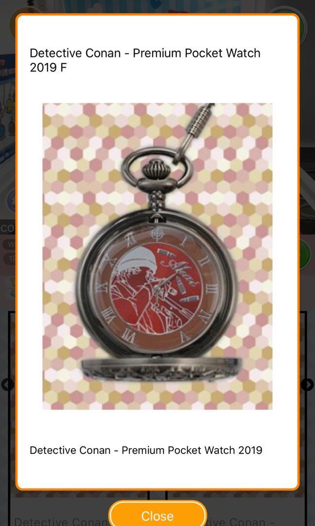 Detective Conan Akai Pocket Watch