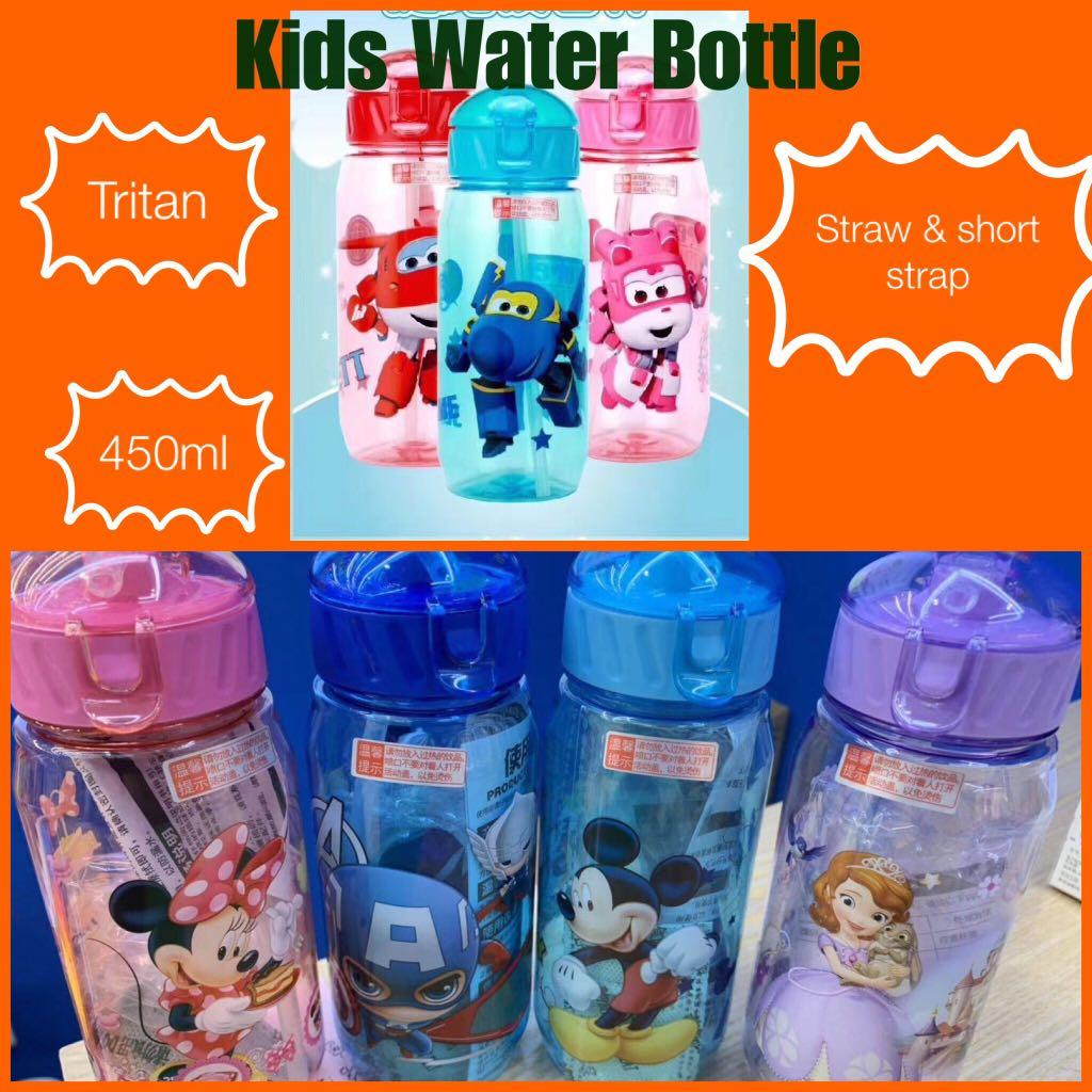💌FREE MAILING 😀Kids Water Bottle Disney/Princess Sophia/Super Wings/Captain America