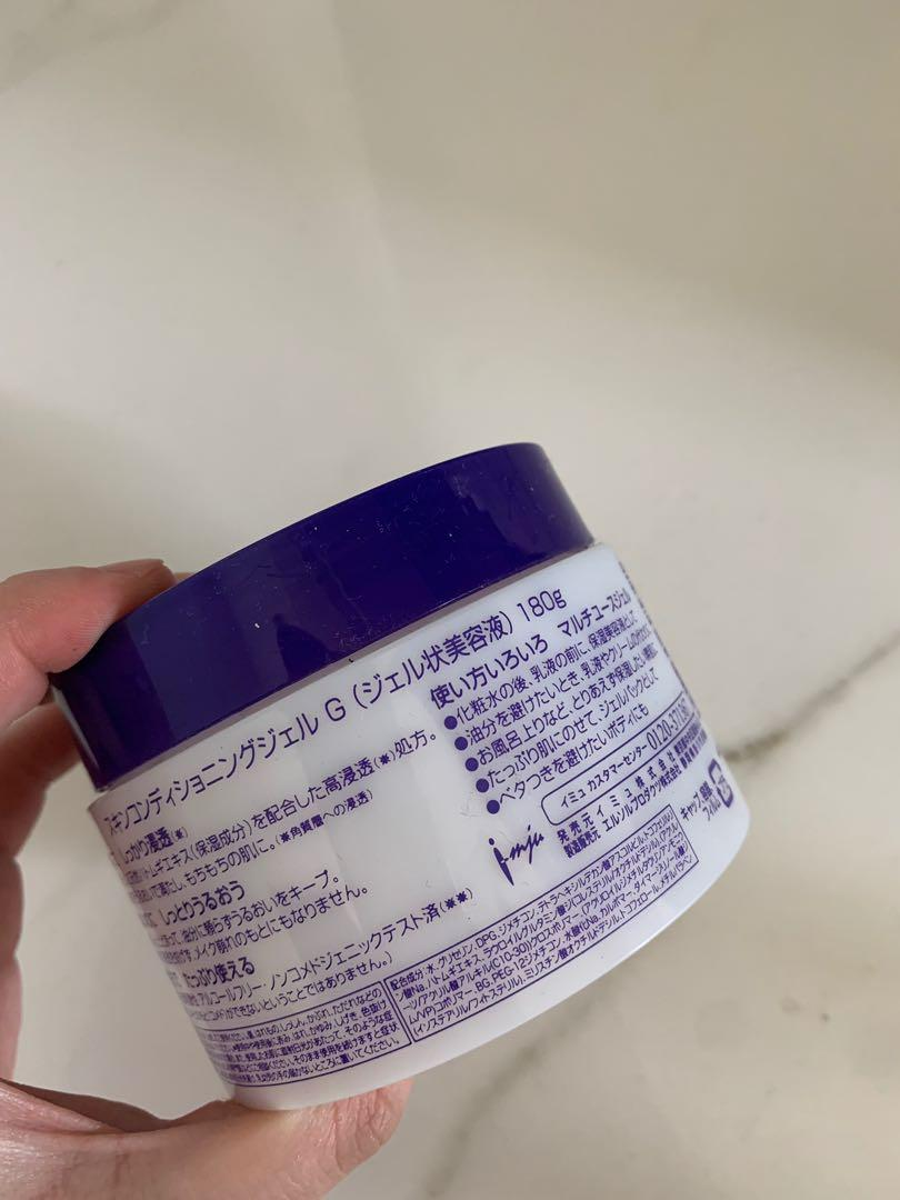 Hatumogi Japanese Skin Conditioner