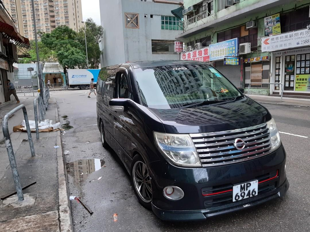 NISSAN ELGRAND HIGHWAYSTAR 2005