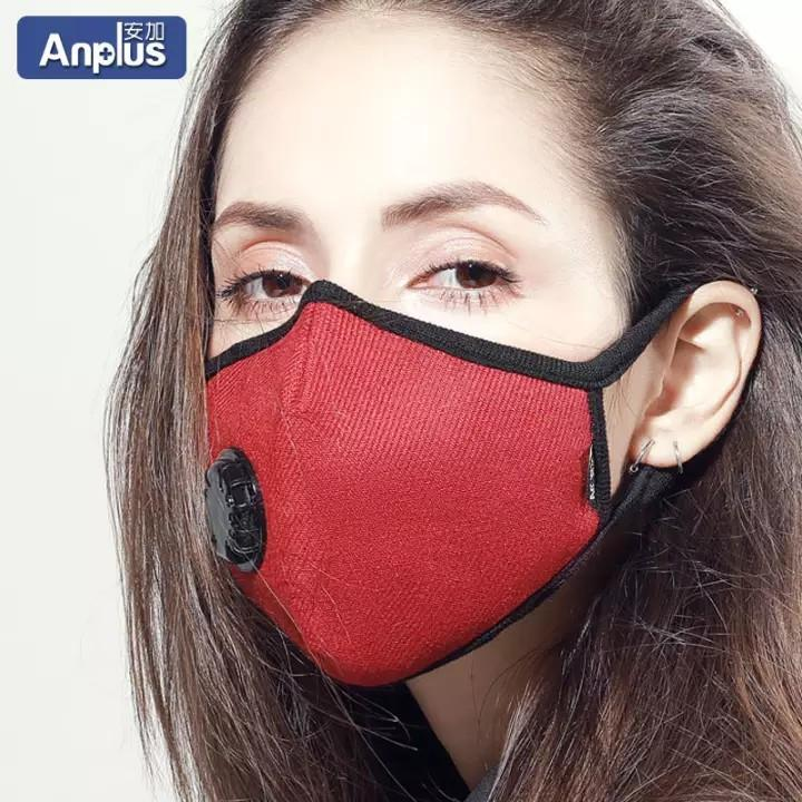 PM 2.5 Anti Pollution Mask Military Grade N99 Washable Dust Respirator Cotton Mouth Masks with Replaceable Filter for Adult Children(Mask + Filters)