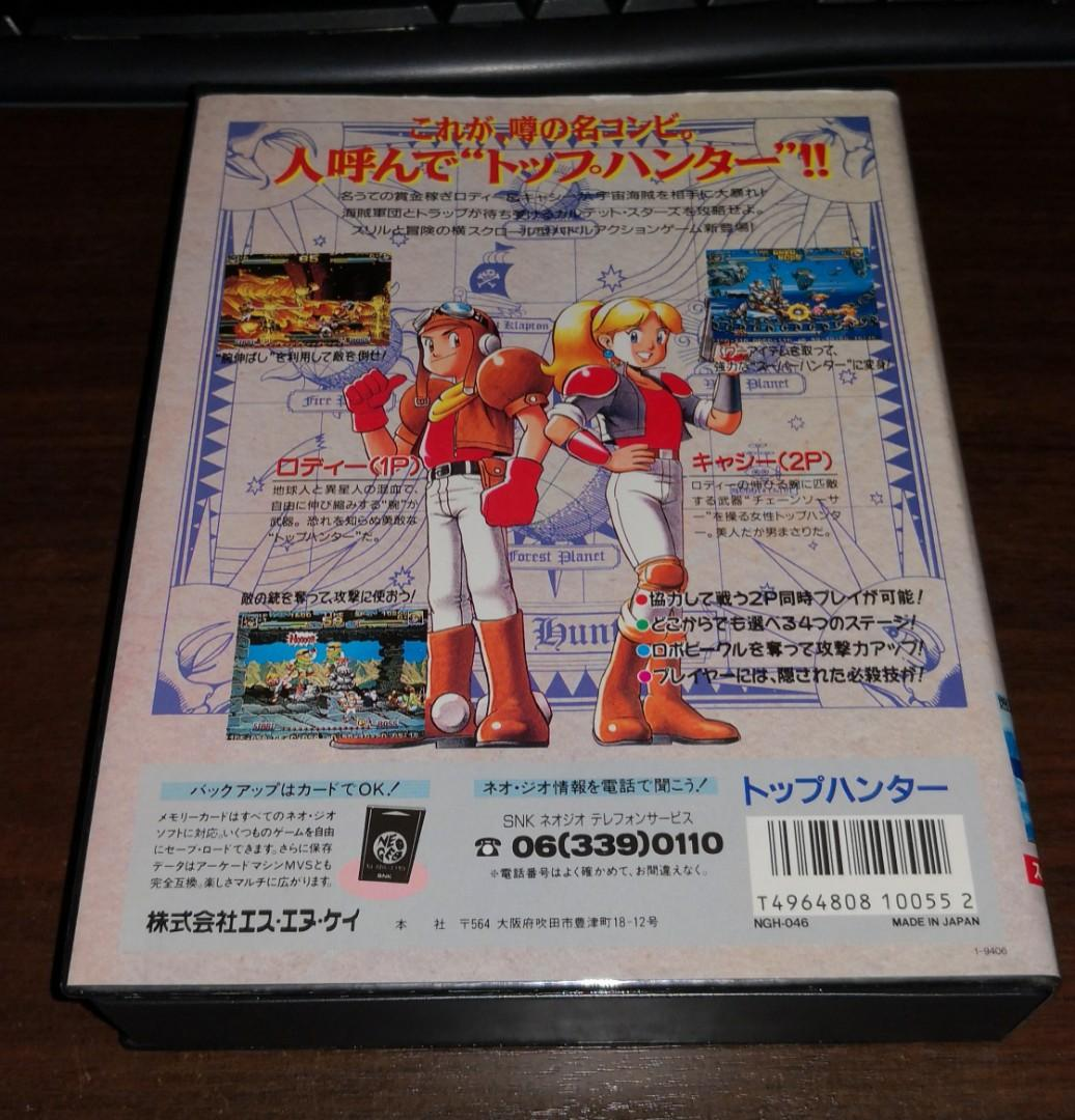 Top Hunter Japanese Neo Geo AES game, Toys & Games, Video