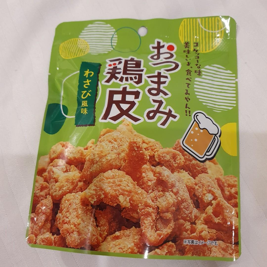 Low Carbohydrate Wasabi Chicken Skin Snack from Japan, Food