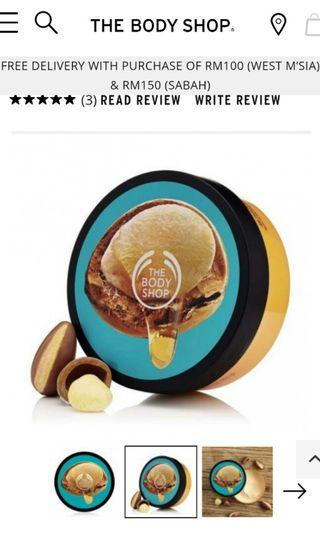 NEW The Body Shop Wild Argan Oil Body Butter 200ml