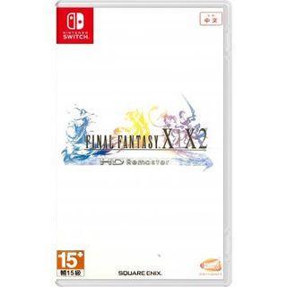 Final fantasy X X2 on nintendo switch
