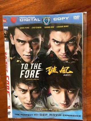 #mauvivo to the fore dvd