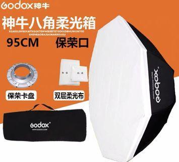 Godox 95 cm 八角柔光罩