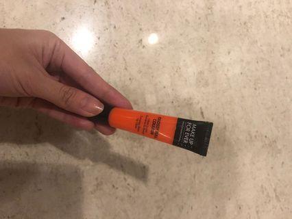 Make Up Forever Lip Gloss #ramadanbermanfaat