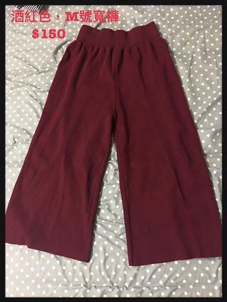 酒紅針織鬆緊褲裙