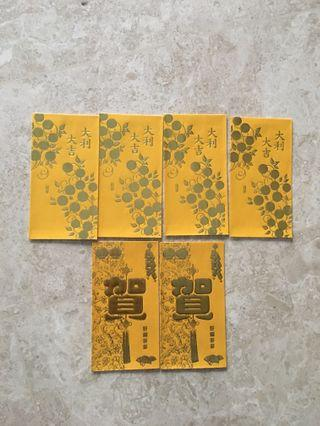 BN Kinohimitsu Gold Angpow/Red Packet