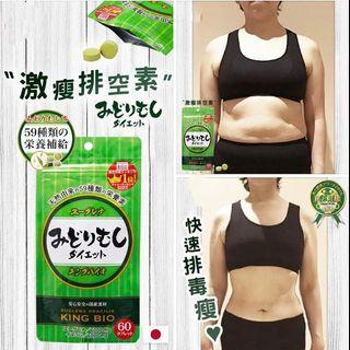 全新日本排空素‼️補營+排毒=完美瘦身