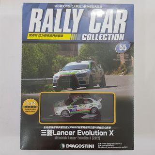 Rally Car Collection Lancer Evo X