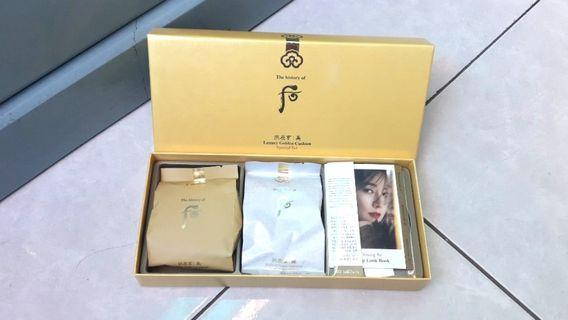 The history of whoo cushion