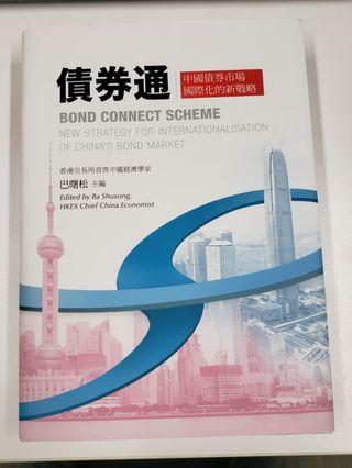 Bond Connect Scheme