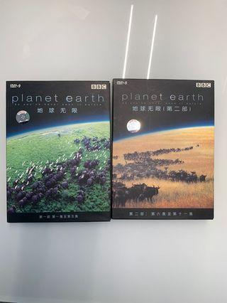 BBC - Planet Earth DVD x2