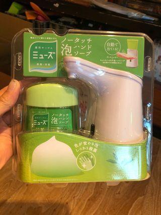 🌟 日本Muse感應式泡沫給皂機組合(給皂機+內含一瓶補充液250ml