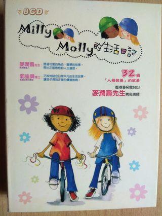 Milly and Molly的生活日記 麥潤壽先生精彩演繹 32個人格教養的故事