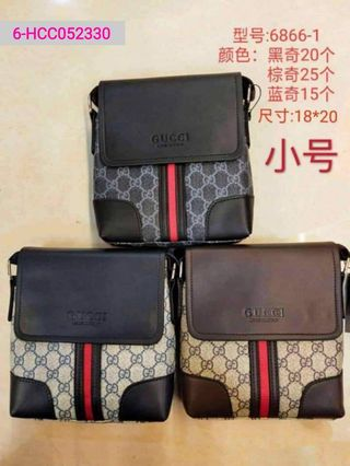 1dc7a9ef2658 gucci sling bag for men | Men's Fashion | Carousell Philippines
