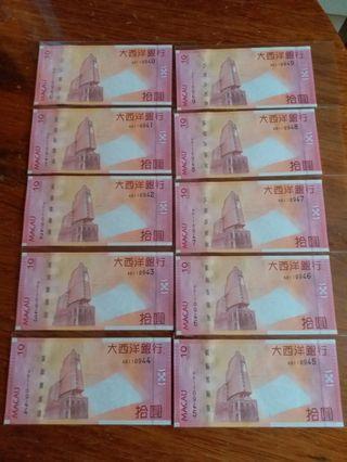 全新:澳門:大西洋銀行:紙幣:10元:2005年:信號碼(已經不出版)背面媽祖像:共10張