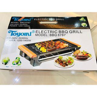 Toyomi BBQ8787 Barbeque Grill Pan (Black)