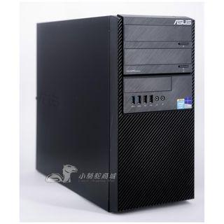 【超高CP】ASUS 華碩 雙核心 桌機 G3240+4G+500g 桌上型 電腦 文書 主機 PC