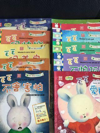 毛毛系列 有漢語拼音版 11本