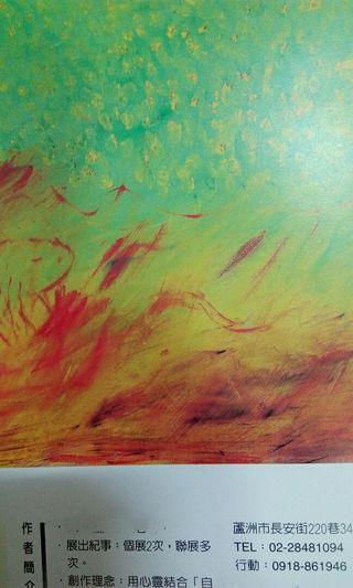 🚚 女人與油菜花(油畫90×72公分)