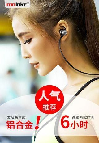 Moloke D9 Sports Bluetooth Headset Wireless