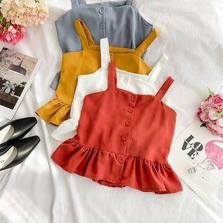 🚚 Mustard Yellow Babydoll Top