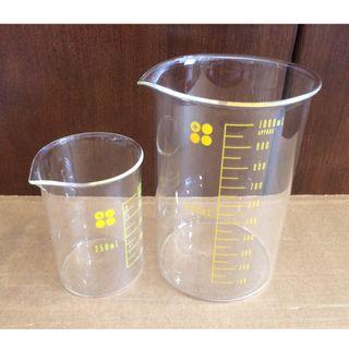 Rare! MARK TUCKEY Homeware: Set Of 250 ML + 1000 ML Glass Beakers