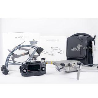 【拆封新品】大疆 DJI MAVIC Pro 鉑金版 + 保護罩 + 單肩包 4K拍攝 3-軸雲台 噪音下降 空拍機