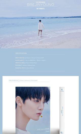 BAE JINYOUNG - 1st Photobook Re-Route